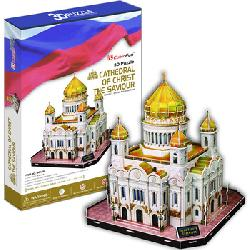 PUZZLE 3D CATEDRAL CHRIST SAVIOUR 127PCS